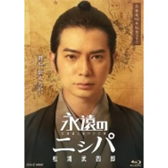 ドラマ/永遠のニシパ 北海道と名付けた男 松浦武四郎