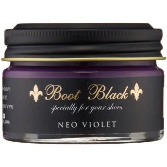 [ブートブラック] COLOR SHOE CREAM BBクリーム55 NEO VIOLET(ネオヴァイオレット) 55g