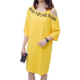 [エージョン] レディース チュニック 夏 ワンピース ベアトップ 肩出し 半袖 無地 ゆったり 夏服 大きいサイズ ロング丈 tシャツスカート 女らしい トップス ロンT ファッション イエロー2XL