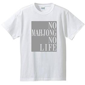 NO MAHJONG NO LIFE(麻雀がなければ生きられない) ホワイト(グレー) メッセージTシャツ 英語Tシャツ L