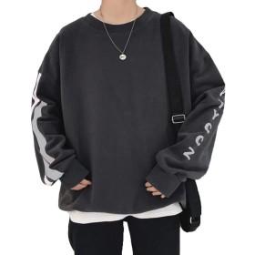 (ニカ)メンズ 秋 冬 カップル ゆったり ファッション パーカー 暖かい 防風 防寒 かっこいい カジュアル 韓国風 長袖 スウェット 柔らかいダークグレーT2