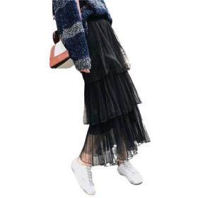 Qianqian レディース ふんわり 可愛い プリーツ チュール スカート ロングスカート ウエストゴム プリーツスカート ケーキスカート マキシスカート 海水浴 フリーサイズ 5色 (ブラック)