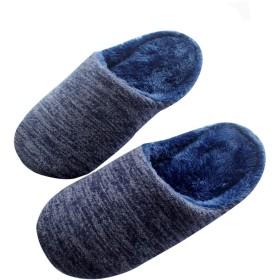 [DRSLPAR] スリッパ レディース メンズ ルームシューズ 春夏 来客用 洗える シンプル 静音 滑り止め 室内履き 超軽量 抗菌 柔らかい ネイビー (26.0cm-26.5cm)