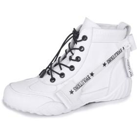 編みブーツ ロング フラットヒール 女 スポーティなスタイルレジャー鞋 低い スリーブ/スリーブ ゴム 人工PU アッパー 耐摩耗性 コスプレ ブーツ白