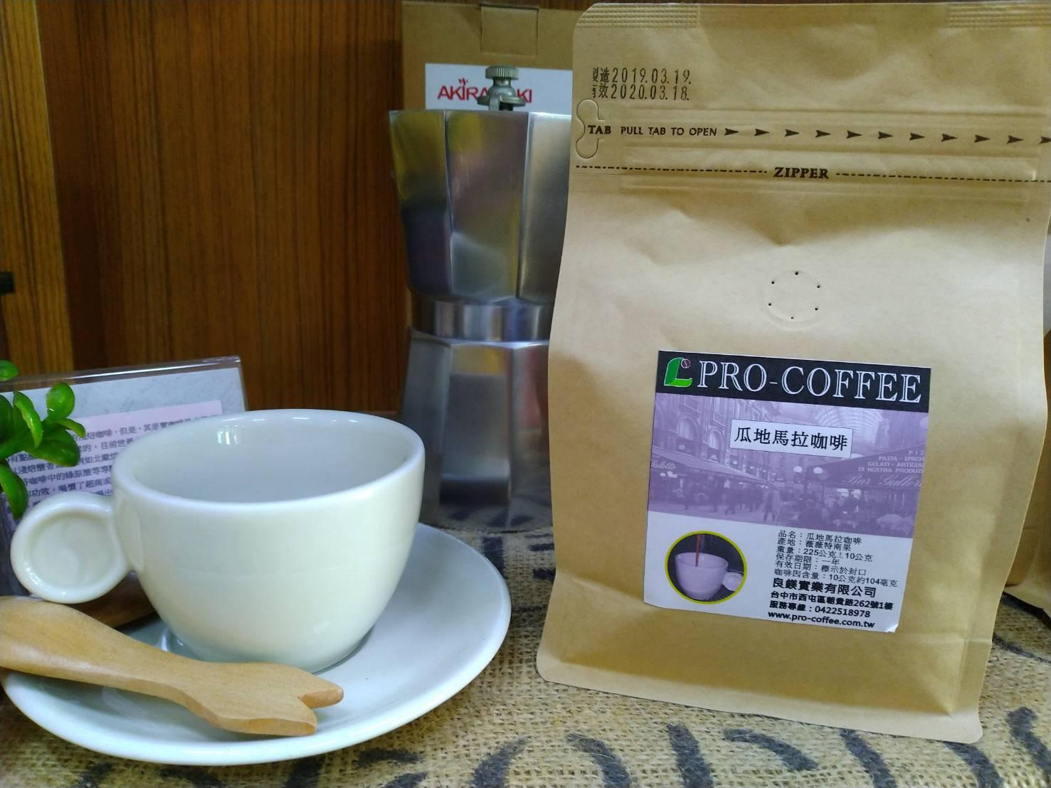 瓜地馬拉咖啡豆 新鮮烘焙 半磅裝-【良鎂咖啡精品館】