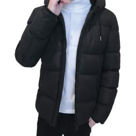 CEEN メンズ 中綿 ダウンジャケット 綿入れ 無地 スリム ダウンコート アウター カジュアル ブルゾン 厚手 冬服 フード付き 大きいサイズ 防寒
