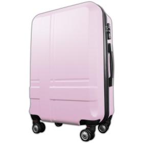 アウトレット スーツケース 機内持ち込み可 キャリーケース 小型1-3日用 Sサイズ 8輪 キャリーバッグ クロス ピンク