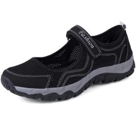 [Bornran] 大きいサイズ 介護靴 白 ナースシューズ ウオーキングシューズ 長時間立ち仕事 ナース シューズ スリッポン 婦人靴 モカシン レディース 看護師 厚底 軽量 通勤 黒 23.5cm