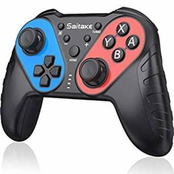Switch コントローラー BEBONCOOL 任天堂switchに対応 連射機能搭載 スイッチ コントローラー 無線 Nintendo switch に適用 ジャイロセン