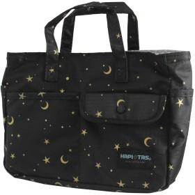 [ハピタス] バッグインバッグ シフレ 120g 豊富な柄 コンパクト H0008 169スターリーブラック