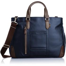 [エバウィン] 【日本製】ビジネスバッグ 撥水加工 A4サイズ収納可 21598 ネイビー
