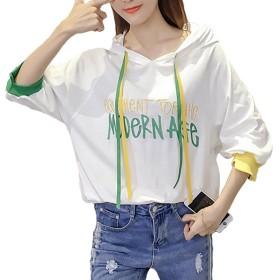 (ケイミ)KEIMI レディース 夏 Tシャツ 半袖 7分丈袖ショート丈 フード付き ゆったり パーカー 薄手 通気性 涼しい ファッション おしゃれ (S, グリーン)