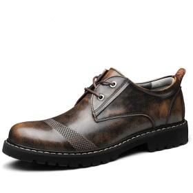 [AmazingJP] カジュアルシューズ プレーントゥシューズ メンズ靴 レースアップ ビジネスシューズ 革靴 紳士靴 ブラウン 245