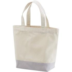 選べる2サイズ トートバッグ キャンバス バッグ レディース メンズ ユニセックス エコバッグ ショッピングバッグ (S, ナチュラル/ライトグレー)