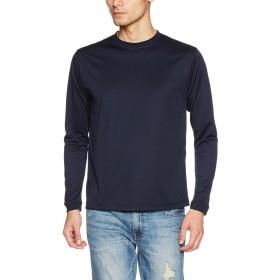 (ユナイテッドアスレ)UnitedAthle 4.7オンス ドライ シルキータッチ 長袖Tシャツ 508901 [メンズ] 086 ネイビー XL