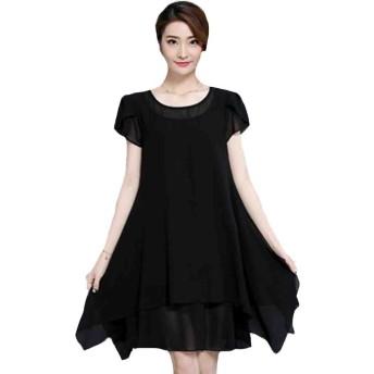 MengFan レディース ワンピース シフォン 夏 大きいサイズ 半袖 ファッション ロングスカート 丸首 無地 ゆっとり 涼しい シャツブラックF