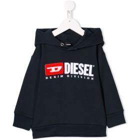 Diesel Kids - ブルー