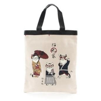 猫丸家のてさげBAG キナリ 193315-01