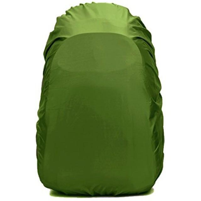 Frelaxy リュックカバー 2倍以上の防水性 8色 5サイズ (XL, アーミーグリーン)
