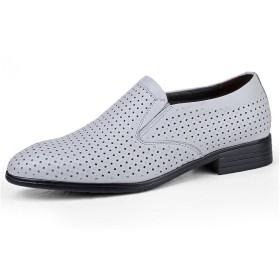 ビジネスシューズ ローファー メンズ モカシン 白 イタリア風 フォーマル 革靴 紳士靴 パンチンク カジュアル ローヒール 軽量 蒸れない コンフォート ベーシック ウォーキング 脱着やすい 大人 通勤 父の日