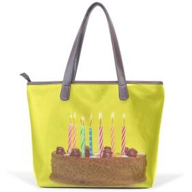 HAYO トートバッグ ケーキ 黄色い レディース Pu レザー 大容量 肩掛け 手提げ ハンド 2way マザーバッグ ショルダーバッグ ビジネス 通勤 通学 旅行 出張 ショッピング 大きめ 防水