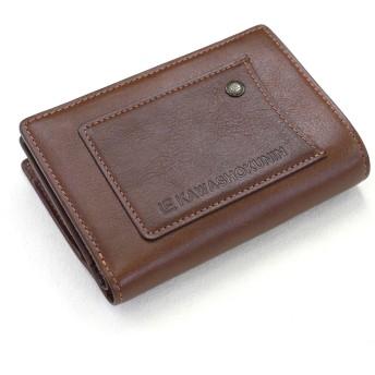 革職人 Vibrant (バイブレント) 財布 メンズ 二つ折り 本革 栃木レザー 二つ折り財布 VB001 BR (カフェブラウン)
