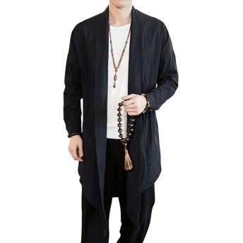 JapHot メンズ カーディガン 綿麻 長袖 ロング丈 ボタンなし 羽織 リネン ジャケット 和式パーカー 春 秋 ロングコート ブルゾン 無地 ゆったり カジュアル おしゃれ 大きいサイズ