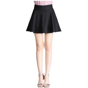 [エムズ ミミ] 無地 シンプル スカート ポケット 付き レディース 38 cm ブラック M