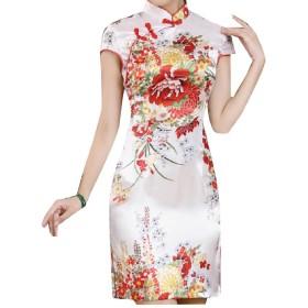 Tootess Women Floral Print Classy Silk Retro Cheongsam Chinese Dress White S