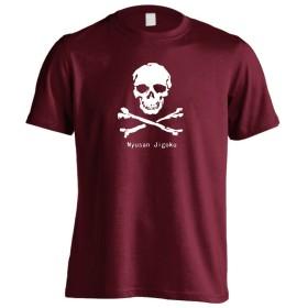 (リクティ) RikuT 乳酸地獄 半袖プレミアムドライTシャツ バーガンディ XL