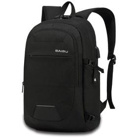 ビジネスリュック BAIBU リュックサック バックパック 盗難防止耐傷付き USB充電ポート+ヘッドフォンポート搭載 15.6インチ 大容量 (黒)
