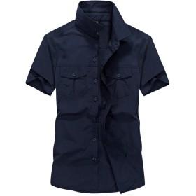 (ヒラロキ) Hilarocky ミリタリーシャツ 半袖 メンズ 開襟シャツ タクティカル シャツ メッシュ 速乾 アウトドア M-3XL