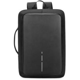 Semiga 2018盗難防止リュックサック ビジネス USB充電ポート付き パスワードロック 大容量耐衝撃 USB充電 防刃 軽量 防水 大容量 多機能のポケット 出張 旅行 通勤 通学