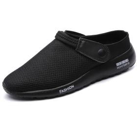 [クイブー] 超軽量 通気 速乾 柔らか 疲れにくい メッシュ ネットフィット クッション性 耐久性 メンズファッション アウトドア ビーチサンダル ビーサン メンズ靴 ローファー スリッポン スリッパ サンダル