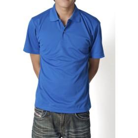 ティーシャツドットエスティー ポロシャツ ドライ 半袖 無地 UVカット 4.4oz メンズ ロイヤルブルー S