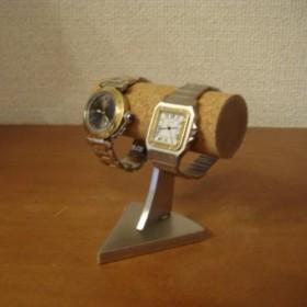 時計スタンド 2本掛けトレイ付きウォッチスタンド スタンダード