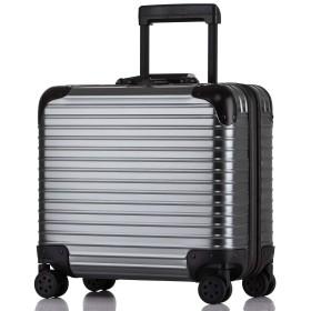 【DANJUE】 スーツケース 4室 アルミマグネシウム合金 TSAロック 静音8輪 キャリーケース ビジネス旅行 機内持込 (ビリジャン)