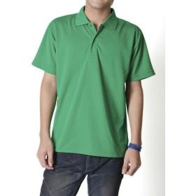 ティーシャツドットエスティー ポロシャツ ドライ 半袖 無地 UVカット 4.4oz メンズ グリーン S