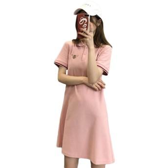 [Bestmood]ワンピース レディース 半袖 ロングtシャツ ポロネック ファッション 夏服 ピンク 通学 韓国ファッション(Qピンク)