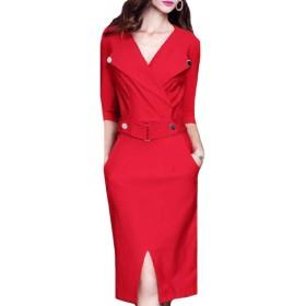 VITryst 女性は、シースドレスを働かせるために折り目襟編み衣服をドレープしました Red XXL