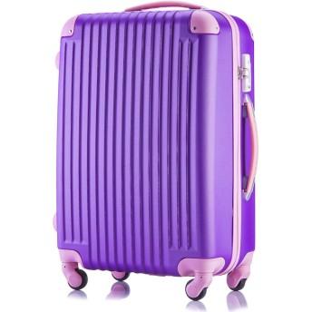 (トラベルデパート) 超軽量スーツケース TSAロック付 (SSサイズ(機内持込/LCC対応), パープル)