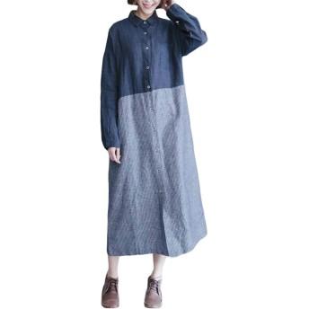BeiBang(バイバン) ワンピース レディース シャツワンピース 切り替え ゆったり ロング丈ワンピース 長袖 チュニック 薄手 韓国ファッション(16ネイビー)