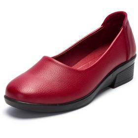 Nomioce レディースシューズナースシューズレディース安全靴パンプスウォーキングシューズ通勤モカシン軽量疲れにくい長時間立ち仕事大きいサイズ履きやすい赤24.5cmの