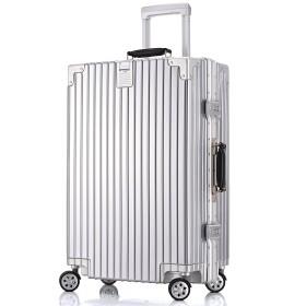 Unitravel スーツケース TSAロック搭載 キャリーケース 超軽量 トランク 旅行 出張 静音8輪 S型 キャリーバッグ 機内持込可