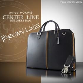 ☆『United HOMME』☆高級牛革センターライン2WAYビジネスバッグ◆紳士用・ブラウン・レッド (ブラウン)