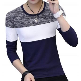 [ウルークレア] メンズ カジュアル 切り返し マルチ カラー ロング Tシャツ ルームウェア 袖 無地 ストレッチ シャツ グレー ボーダー カットソー 韓 国 流 おしゃれ かっこいい おもしろ ゆったり ロング丈 uネック ニット s m l x 2 8 ペアルック 黄色 スリムワイシャツ 長袖 ライン 車 オフショルダー (ホワイト L)