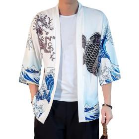 [FOMANSH]カーディガン メンズ 7分袖 カジュアル プリント 柄 羽織 ゆったり 大きいサイズ 3色 和式パーカー tシャツ 夏 春