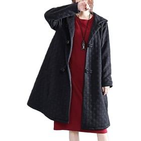 【もうほうきょう】 レディースコート 中綿入りのコート ロングコート 膝下 無地コート フードコート 秋冬 厚手 大きいサイズ (ブラック, ワンサイズ)