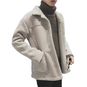 GuDeKe 毛襟 裏ボア 棉服コート メンズ ムートンコート ショート丈 ウール 大きいサイズ 裏起毛 厚手 防寒ジャケット 軽量 アウター 暖かい ブルゾン ファション ベージュXL