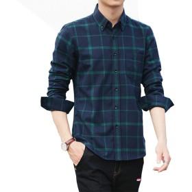 「テンカ」長袖ワイシャツ メンズ スリム フォーマル ビジネスシャツ、無地 、コットン 春夏 形態安定 シンプル 襟付き レジャー カジュアルシャツ ダークグリーン L
